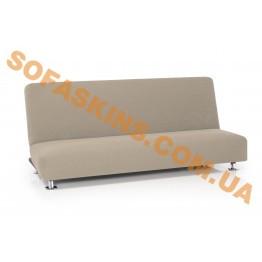 Чехол на 3-х местный диван без подлокотников Карла Бежевый